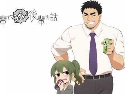 Para Staf Utama untuk Anime Senpai ga Uzai Kouhai no Hanashi akhirnya Diumumkan 4