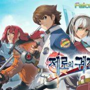 Game The Legend of Heroes: Zero no Kiseki Versi Switch di Asia Mengalami Penundaan 8
