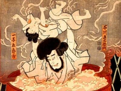 Ishikawa Goemon, Inspirasi Karakter Kozuki Oden di One Piece 97
