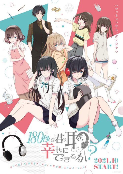 "Anime ""180-Byou de Kimi no Mimi o Shiawase ni Dekiru ka?"" akan Mulai Tayang pada Tanggal 14 Oktober 2"