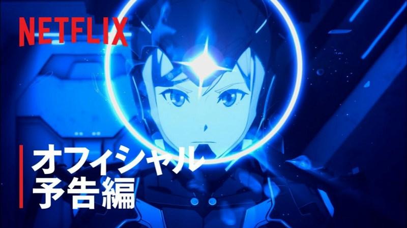 Anime Pacific Rim: The Black Ungkap Trailer Lengkap Kedua dan Key Visual Baru 1