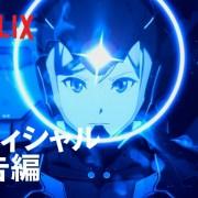 Anime Pacific Rim: The Black Ungkap Trailer Lengkap Kedua dan Key Visual Baru 4