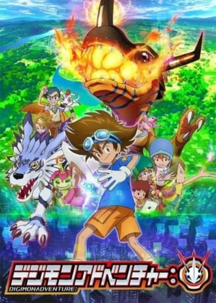 Wolpis Carter dan Orangestar Membawakan Lagu Penutup Baru Anime Digimon Adventure: 1