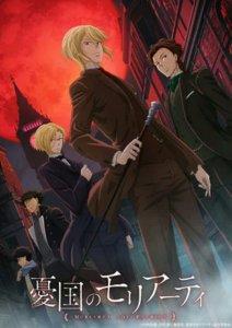 Paruh Kedua Anime Moriarty the Patriot Ungkap Anggota Pemeran Baru, Lagu Tema, dan Tanggal Tayangnya 3