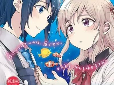 Manga A Tropical Fish Yearns for Snow akan Mengakhiri Serialisasinya pada Bulan Maret 35