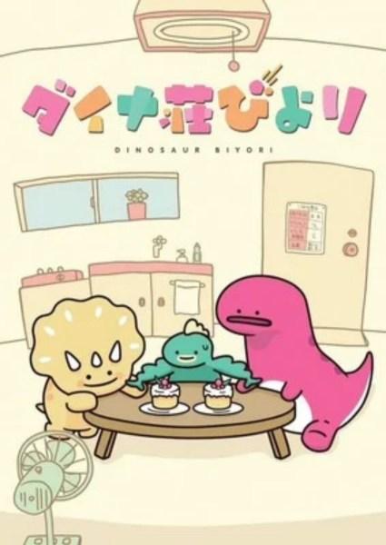 Anime Dinosaur Biyori Ungkap Seiyuu, Lagu Tema, dan Tanggal Debutnya dalam Video Promosi 1