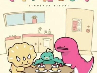 Anime Dinosaur Biyori Ungkap Seiyuu, Lagu Tema, dan Tanggal Debutnya dalam Video Promosi 6