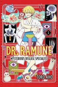 Manga Dr. Ramune: Mysterious Disease Specialist Berakhir 2