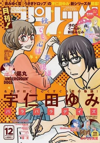 Yumi Unita Mengakhiri Manga Para Para Days 1