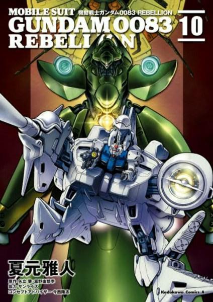 Manga Mobile Suit Gundam 0083 Rebellion Berakhir, Spinoff Baru akan Diluncurkan 1