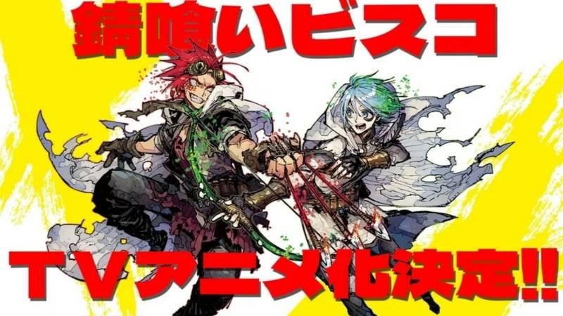 Novel Ringan Sabikui Bisco, tentang Petualangan Pasca Apokaliptik, Dapatkan Anime TV 1