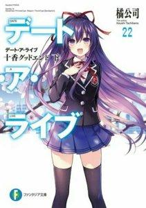 Anime Date A Live IV akan Debut pada Bulan Oktober dengan Studio dan Staf Baru 2