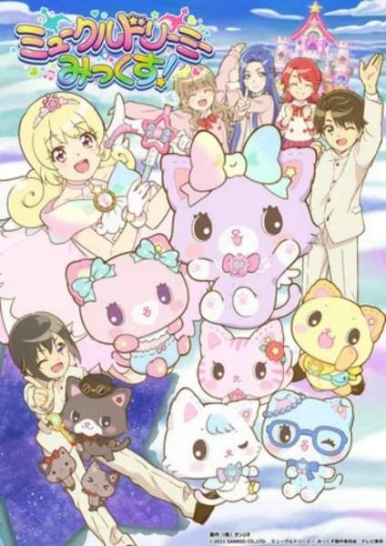Anime Sekuel Mewkledreamy Mix! Ungkap Penyanyi Lagu Tema dan Tanggal Debutnya 1