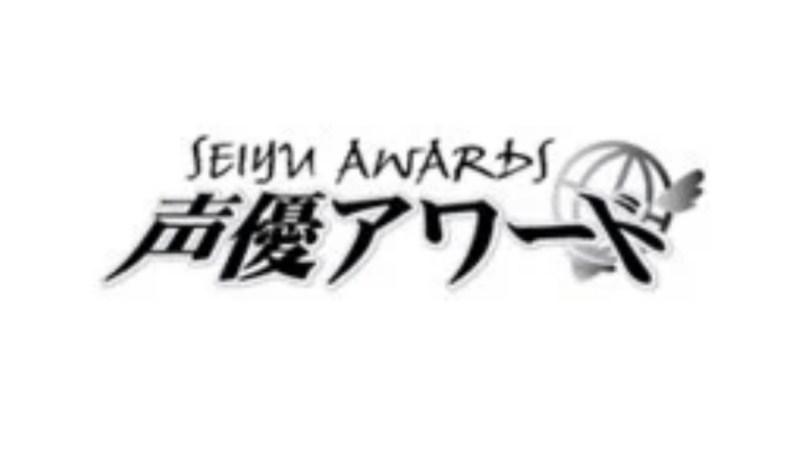 Kenjiro Tsuda dan Yui Ishikawa Memenangkan Seiyū Awards Tahunan Ke-15 1