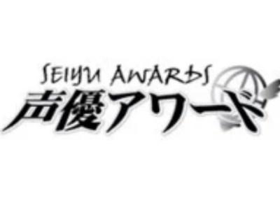 Kenjiro Tsuda dan Yui Ishikawa Memenangkan Seiyū Awards Tahunan Ke-15 4