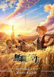 Anime Mushoku Tensei: Jobless Reincarnation Diperankan Kujira sebagai Hitogami 3
