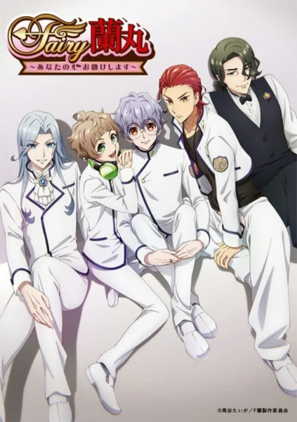 Tanggal Debut Anime TV Fairy Ranmaru ~Anata no Kokoro O-tasukeshimasu~ Diungkap dalam Video Promosi 1