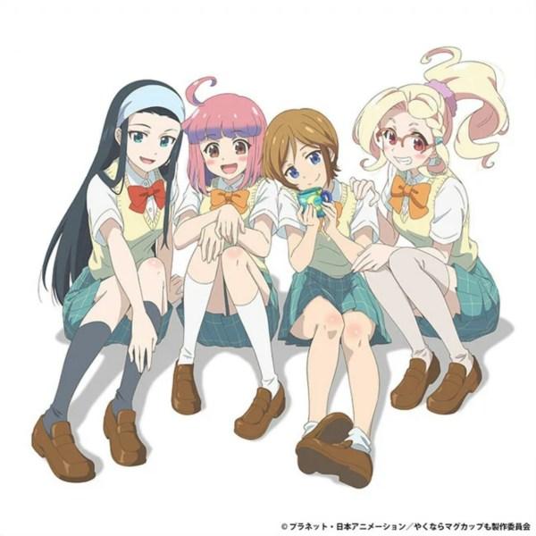 Seiyuu Utama Anime Let's Make a Mug Too Membawakan Lagu Pembuka Animenya 1