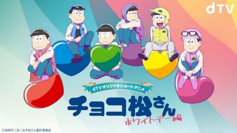 Anime Pendek Baru Anime Mr. Osomatsu yang Bertema White Day Ungkap Teaser dan Visual 1