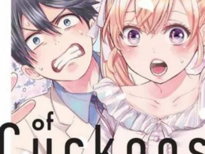 Manga A Couple of Cuckoos Dapatkan Novel 57