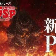 Video Promosi Ketiga Anime Godzilla Singular Point Memperdengarkan Lagu Pembuka dari BiSH 8