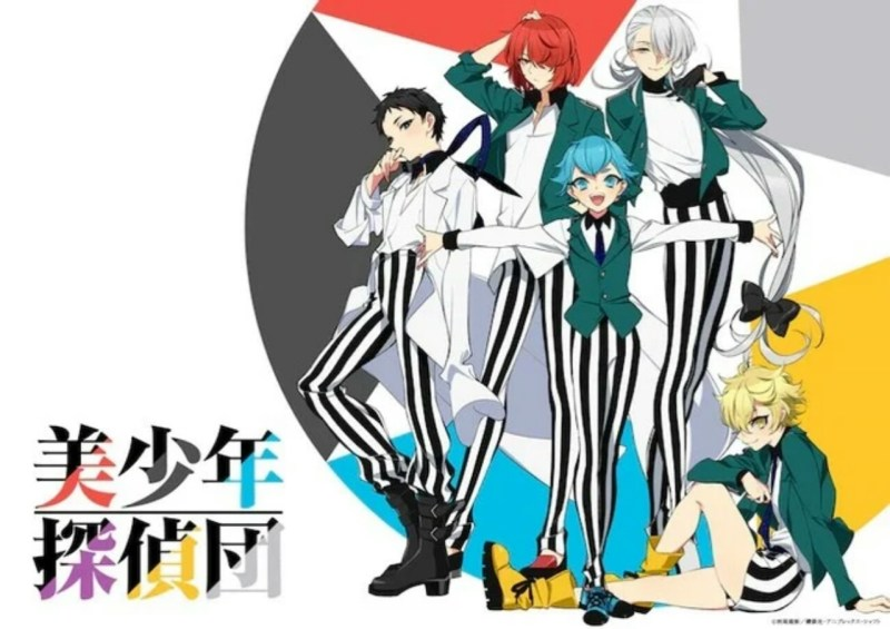 Anime TV Pretty Boy Detective Club Ungkap Video Promosi Baru, Staf Lainnya, dan Seiyuu Lainnya 1