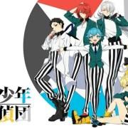 Anime TV Pretty Boy Detective Club Ungkap Video Promosi Baru, Staf Lainnya, dan Seiyuu Lainnya 40