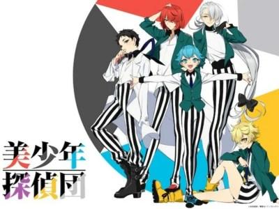 Anime TV Pretty Boy Detective Club Ungkap Video Promosi Baru, Staf Lainnya, dan Seiyuu Lainnya 43