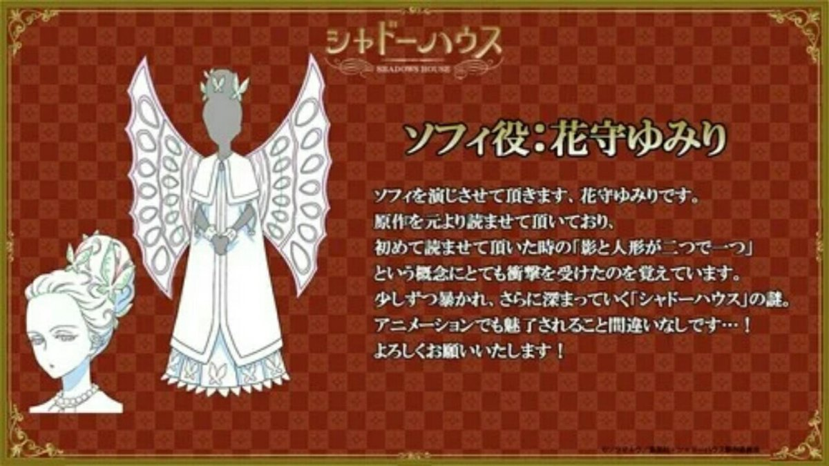 Anime Shadows House Tambahkan 4 Anggota Seiyuu Lainnya 5