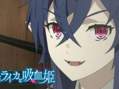 Novel Tsuki to Laika to Nosferatu tentang Vampir Antariksawan Dapatkan Anime TV 1