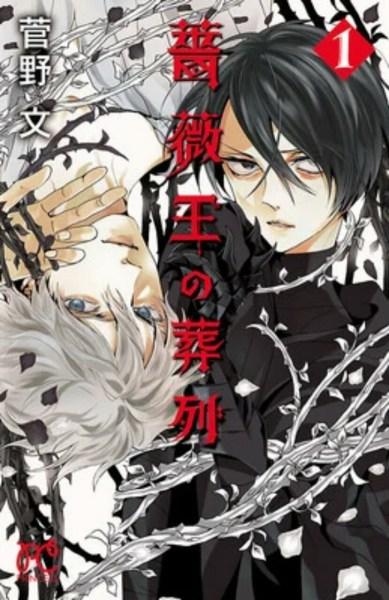 Anime TV Requiem of the Rose King akan Tayang Perdana pada Musim Gugur Tahun Ini 1