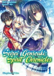 Informasi tentang Penayangan Anime TV Seirei Gensouki - Spirit Chronicles Diungkap melalui Video Promosi Baru 17