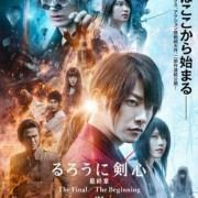 Trailer Film Live-Action Rurouni Kenshin: The Final dengan Teks Bahasa Inggris Memperdengarkan Lagu dari ONE OK ROCK 12