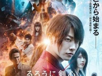 Trailer Film Live-Action Rurouni Kenshin: The Final dengan Teks Bahasa Inggris Memperdengarkan Lagu dari ONE OK ROCK 15