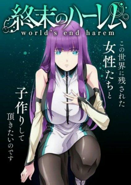 Anime World's End Harem Umumkan 6 Anggota Seiyuu Lainnya 1