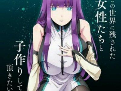 Anime World's End Harem Umumkan 6 Anggota Seiyuu Lainnya 4