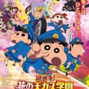 Film Crayon Shin-chan 2021 Ungkap Seiyuu Lainnya dan Poster 4