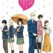 Video Pembuka Anime Koi to Yobu ni wa Kimochi Warui Dirilis 17