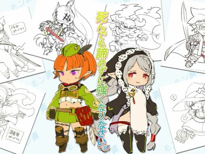 Experience Ungkap RPG Dungeon Baru Berjudul Monyū 1
