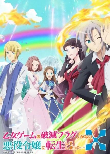 Video Promosi Anime My Next Life as a Villainess: All Routes Lead to Doom! Season 2 Ungkap Seiyuu Lainnya, Staf, Penyanyi Lagu 1