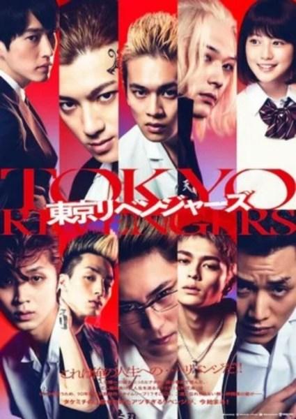 Film Live-Action Tokyo Revengers Dijadwalkan Ulang ke 9 Juli Setelah Ditunda karena COVID-19 1
