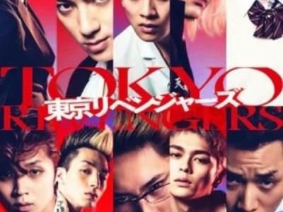 Film Live-Action Tokyo Revengers Dijadwalkan Ulang ke 9 Juli Setelah Ditunda karena COVID-19 235