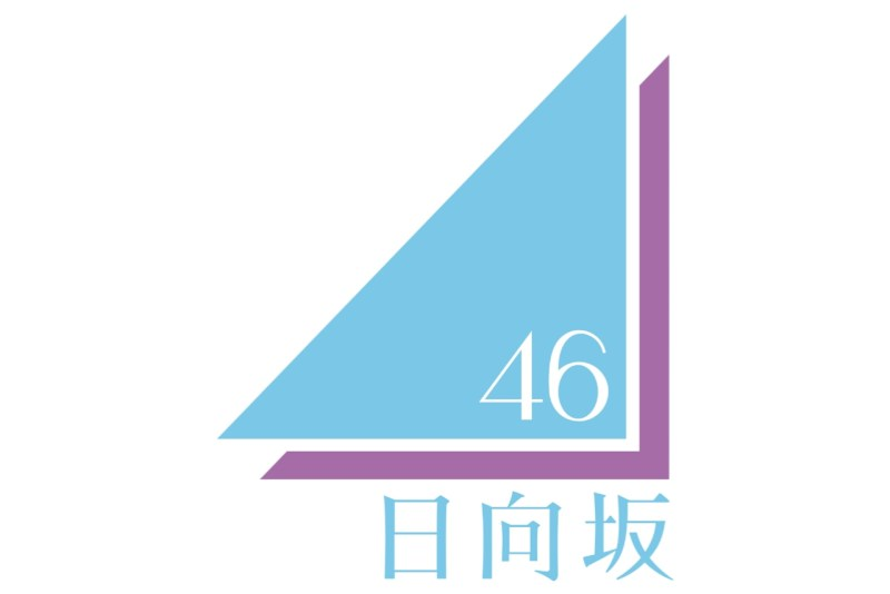 Aka Akasaka Menulis 3 Manga dengan Anggota Hinatazaka46 1