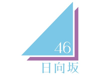 Aka Akasaka Menulis 3 Manga dengan Anggota Hinatazaka46 49