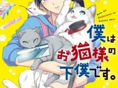 Manga I'm the Catlord's Manservant Akan Berakhir pada Bulan April 1