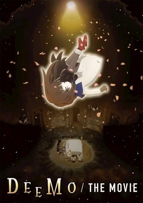 Judul Terbaru untuk Film Anime Deemo the Movie telah Diumumkan 2