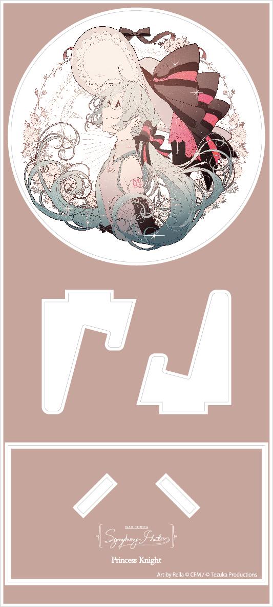 Album Symphony Ihatov Karya Isao Tomita feat Hatsune Miku Akan Merilis Very Vinyl 8