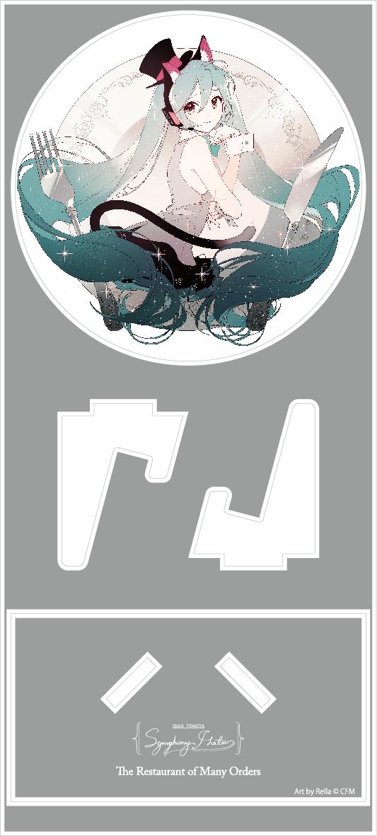 Album Symphony Ihatov Karya Isao Tomita feat Hatsune Miku Akan Merilis Very Vinyl 11