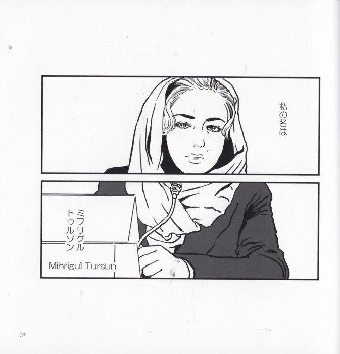 Sebuah Manga Tentang Penindasan Terhadap Muslim Uighur di China 6
