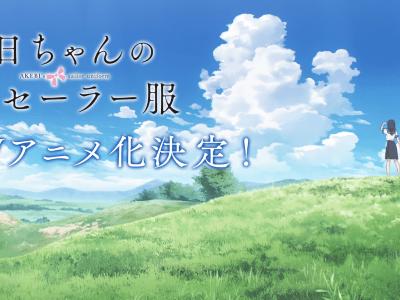 Manga Akebi-chan no Sailor Fuku Resmi Mendapatkan Adaptasi Anime TV 3